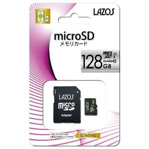 LAZOS 128GBマイクロSDXCカードUHS-1 U3相当 5枚セット L-128MS10-U3-5P - 拡大画像