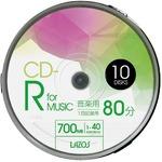 LAZOS CD-Rメディア音楽用 40倍速 10枚スピンドル10個セット L-MCD10P-10P