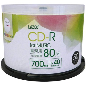 LAZOS CD-Rメディア音楽用 40倍速 50枚スピンドル L-MCD50P - 拡大画像