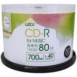 LAZOS CD-Rメディア音楽用 40倍速 50枚スピンドル L-MCD50P