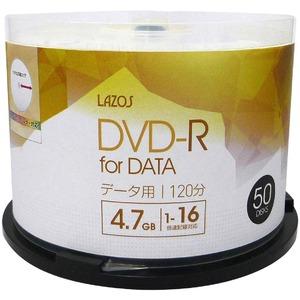 LAZOS DVD-RメディアDATA用16倍速50枚スピンドル10個セット L-DD50P-10P - 拡大画像