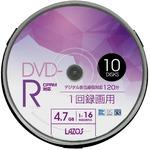 LAZOSDVD-R 4.7GB for VIDEO CPRM対応 10枚組スピンドルケース入L-CP10P