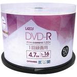 LAZOSDVD-R 4.7GB for VIDEO CPRM対応 50枚組スピンドルケース入【×5個セット】L-CP50P-5P