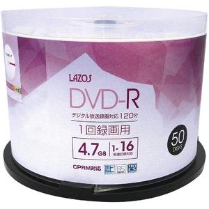 LAZOSDVD-R 4.7GB for VIDEO CPRM対応 50枚組スピンドルケース入L-CP50P - 拡大画像