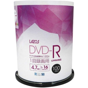 LAZOSDVD-R 4.7GB for VIDEO CPRM対応 100枚組スピンドルケース入L-CP100P - 拡大画像