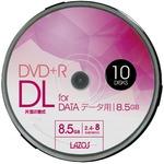 LAZOS DVD+R DL 8.5GB for DATA 8倍速対応 10枚組スピンドルケース入【×5個セット】 L-DDL10P-5P