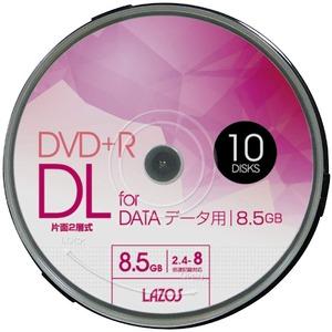 LAZOS DVD+R DL 8.5GB for DATA 8倍速対応 10枚組スピンドルケース入【×20個セット】 L-DDL10P-20P - 拡大画像