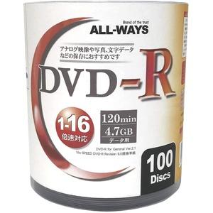 ALWAYS DVD-R 4.7GB for DATA用16倍速対応100枚組【×6個セット】ECOパッケージ AL-S100P-6P - 拡大画像