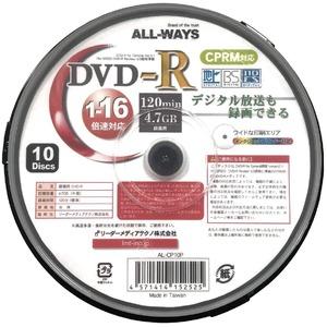 ALWAYS DVD-R 4.7GB for VIDEO CPRM対応16倍速対応 10枚組スピンドルケース入AL-CP10P - 拡大画像