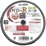 ALWAYS DVD-R 4.7GB for VIDEO CPRM対応16倍速対応 10枚組スピンドルケース入AL-CP10P