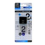 キューブ型 USB-ACアダプタ 2ポート 自動出力制御IC搭載 ブラック IPA-US02/BK