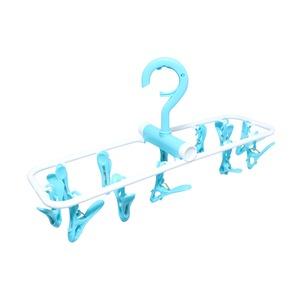 折りたためる洗濯ピンチハンガー1個 ブルー MBZ-HG06/BL ミヨシ MCO - 拡大画像