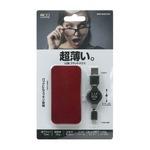 ミヨシ(MCO) USBフラットマウス レッド SRM-MA02/RD