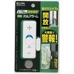 ELPA 薄型ウインドウアラーム 開放検知 パールホワイト 1個入 ASA-M12(PW)