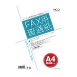 普通紙用FAX用紙 A4 100枚入り×10個セット FXP-100-10P