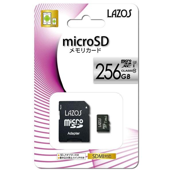 LAZOS 256GBマイクロSDXCカードUHS-1 U3相当 L-256MS10-U3