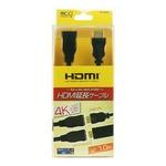 HDMI延長ケーブル 1.0m HET-10/BK ミヨシ