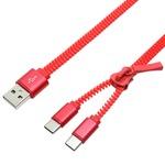 ミヨシ(MCO) ファスナー式充電専用ケーブル USB Type-C 2ポート 0.5m SFJ-CC05/RD