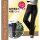 エンジェルエクササイズパンツ AEP-001 ブラック M - 縮小画像1