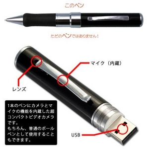 ペン型ビデオカメラ 2GBブラック - 拡大画像