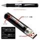 ペン型ビデオカメラ 2GBブラック - 縮小画像1