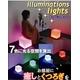 癒しのイルミネーションチェアー LED付キュービックチェアー - 縮小画像1