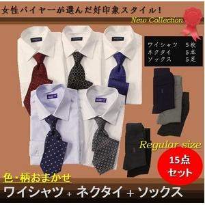 【女性バイヤーが選んだ1週間コーディネート】おまかせワイシャツ15点セット (LLサイズ) - 拡大画像