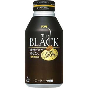 ダイドー THE BLACK(ブラック) 340g 48本セット - 拡大画像