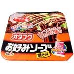 【ケース販売】 サンヨー食品 サッポロ一番 オタフクお好みソース味焼そば 132g 36個セット まとめ買い