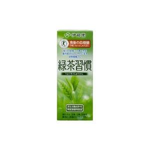 伊藤園 緑茶習慣 200ml 48本セット 【特定保健用食品(トクホ)】 - 拡大画像
