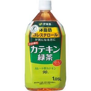 伊藤園 カテキン緑茶 1.05L 24本セット 【特定保健用食品(トクホ)】 - 拡大画像