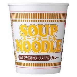 日清食品スープヌードル カレー 40個セット - 拡大画像