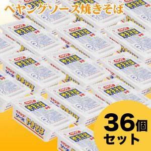 【ケース販売】 まるか食品 ペヤングソースやきそば 135g 36個セット まとめ買い - 拡大画像