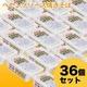 【ケース販売】 まるか食品 ペヤングソースやきそば 135g 36個セット まとめ買い - 縮小画像1