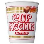 【ケース販売】 日清食品 カップヌードル 77g 40個セット まとめ買い