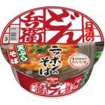 【ケース販売】 日清食品 日清のどん兵衛 天ぷらそば 100g 36個セット まとめ買い