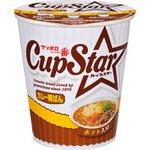 【ケース販売】 サンヨー食品 サッポロ一番 カップスター カレー南ばん 84g 36個セット まとめ買い