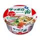 サンヨー食品 サッポロ一番 しょうゆ味どんぶり 80g 36個セット - 縮小画像1