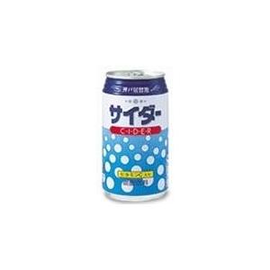 【ケース販売】 富永貿易 神戸居留地 サイダー 350ml 48本セット まとめ買い - 拡大画像