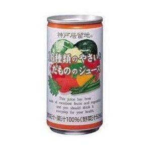 【ケース販売】 富永貿易 16種類のやさいとくだものジュース 190g 60本セット まとめ買い - 拡大画像