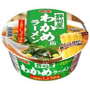 明星食品 評判屋の中華そばカップ しょうゆ味 73g 36個セット - 拡大画像