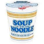 【ケース販売】 日清食品 スープヌードル シーフード 61g 40個セット まとめ買い