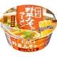 【ケース販売】 明星食品 評判屋野菜みそラーメン 合わせみそ味 84g 36個セット まとめ買い - 縮小画像1