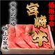宮崎牛最高ランク(A-5)黒毛和牛 しゃぶしゃぶ用 ロース1キロ - 縮小画像1