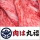 宮崎牛最高ランク(A-5)黒毛和牛 しゃぶしゃぶ用 ロース1キロ - 縮小画像2
