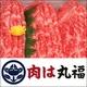 宮崎牛最高ランク(A-5)黒毛和牛 すき焼き用もも 1キロ - 縮小画像2