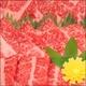 宮崎牛最高ランク(A-5)黒毛和牛 焼き肉用バラ 1キロ(丸福秘伝のタレ付) - 縮小画像3