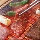 宮崎牛最高ランク(A-5)黒毛和牛 焼き肉用もも 1キロ(丸福秘伝のタレ付) - 縮小画像4