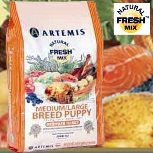 アーテミス・フレッシュミックス ミディアムラージブリードパピー1kg 12ヶ月以下の中・大型犬幼犬 - 拡大画像