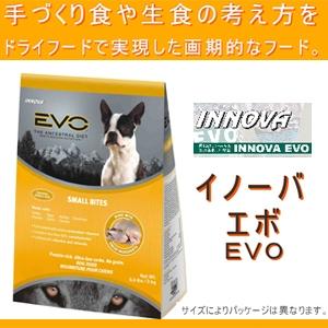 イノーバ エボ ドッグフード 1kg - 拡大画像